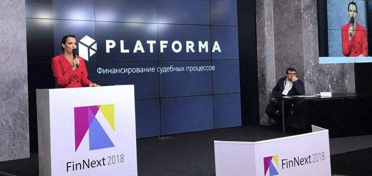 Победители Битвы инноваторов на FinNext в 2018 году