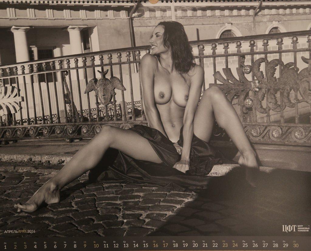 translyatsii-onlayn-eroticheskie