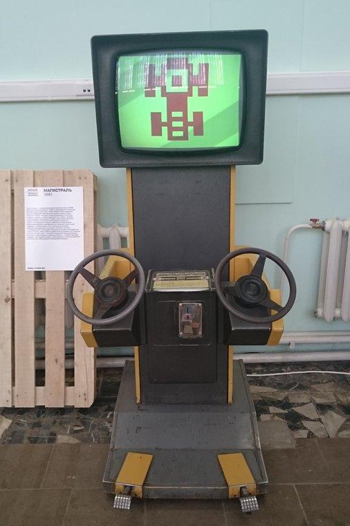 Советские игровые автоматы авторалли c игровые автоматы bobby 7s
