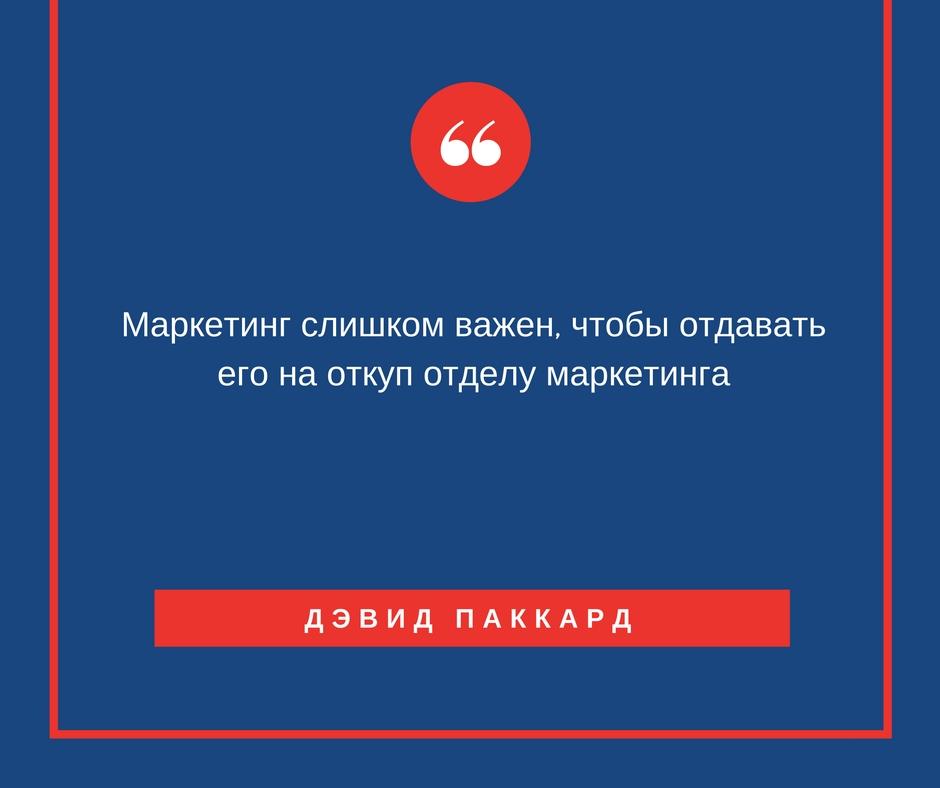 dv_davidpackard