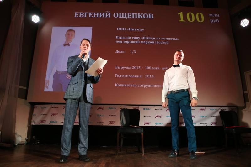 Oshepkov