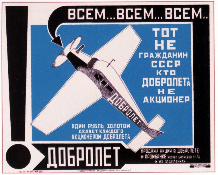 PlakatyGrazhdanskoyVoiny-005