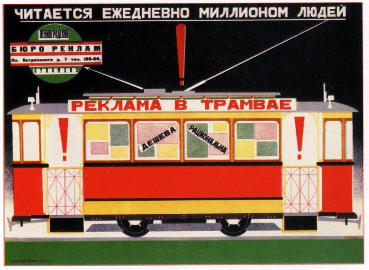 PlakatyGrazhdanskoyVoiny-008