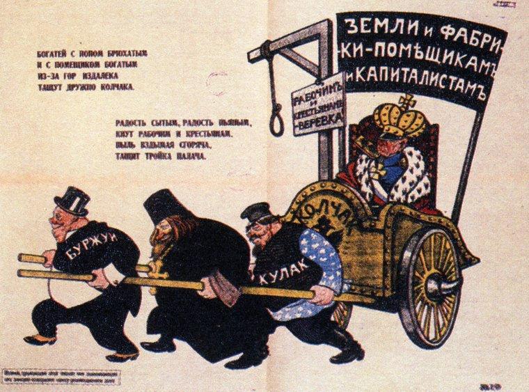 PlakatyGrazhdanskoyVoiny-012