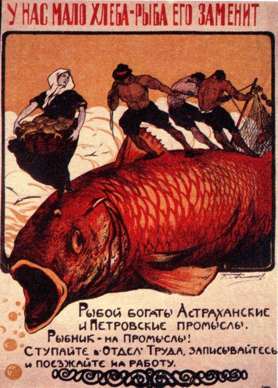 PlakatyGrazhdanskoyVoiny-031