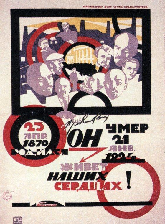 PlakatyGrazhdanskoyVoiny-043