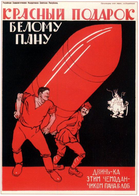 PlakatyGrazhdanskoyVoiny-047