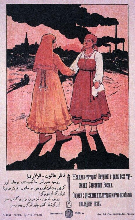 PlakatyGrazhdanskoyVoiny-051