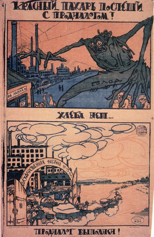 PlakatyGrazhdanskoyVoiny-053