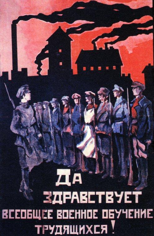 PlakatyGrazhdanskoyVoiny-055