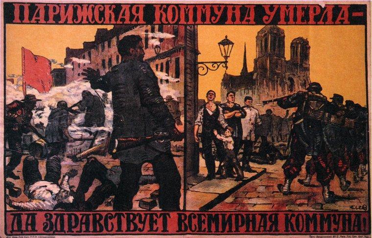 PlakatyGrazhdanskoyVoiny-062