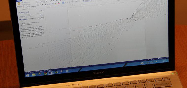 Ремонт ноутбуков: осторожно, мошенники