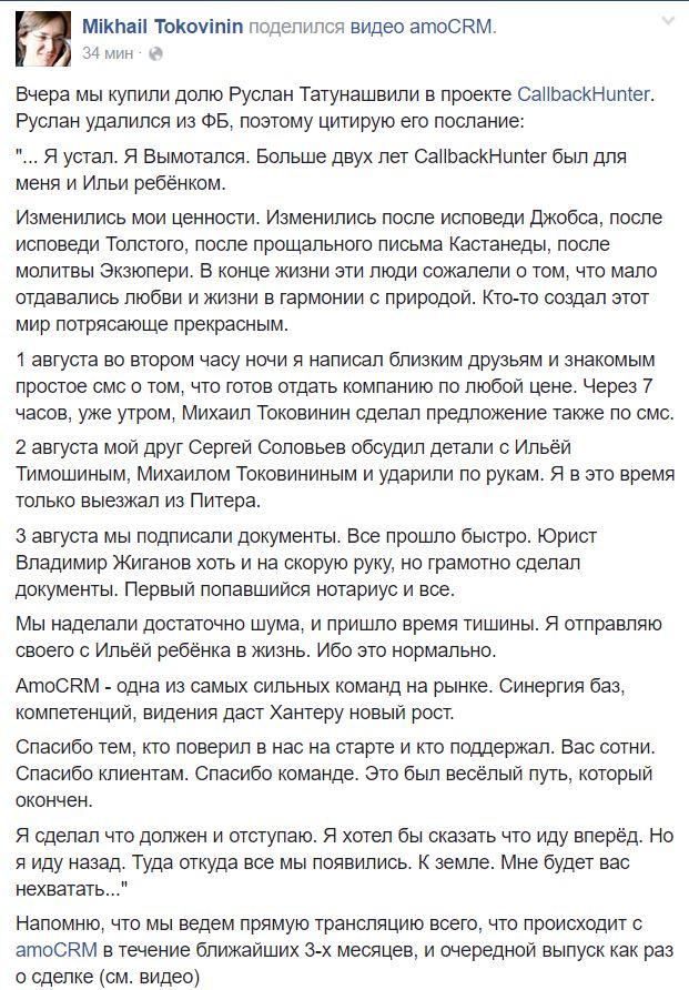 Tatunashvili