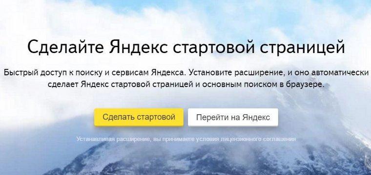 В Яндексе завелись диверсанты из Google