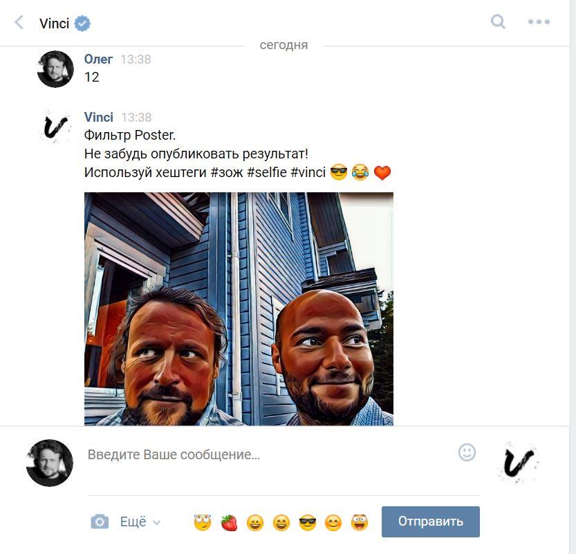 vinci_vk2