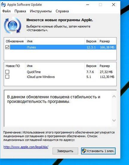 Apple_Soft-760
