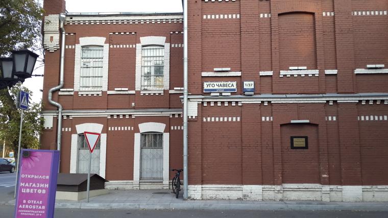 HugoChavizStreet2-760