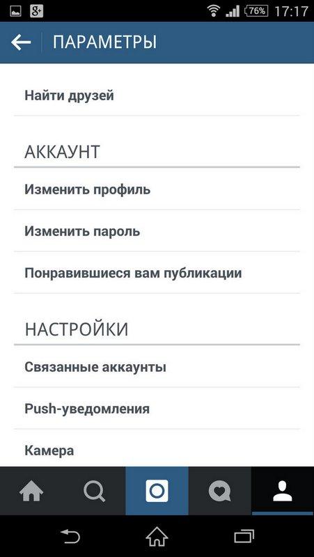 Instagram_Vkontakte2