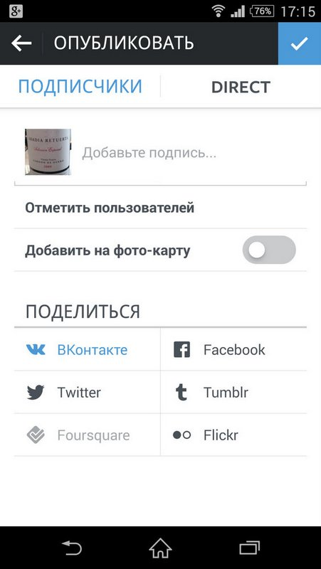 Instagram_Vkontakte4