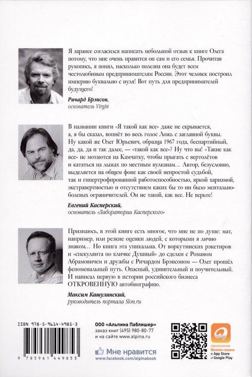 OT_Book1_2015_obl2-760