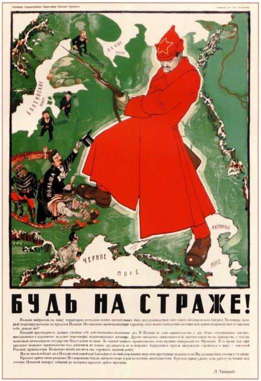 PlakatyGrazhdanskoyVoiny-010