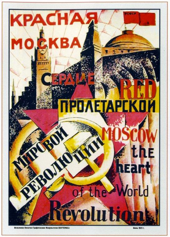 PlakatyGrazhdanskoyVoiny-017