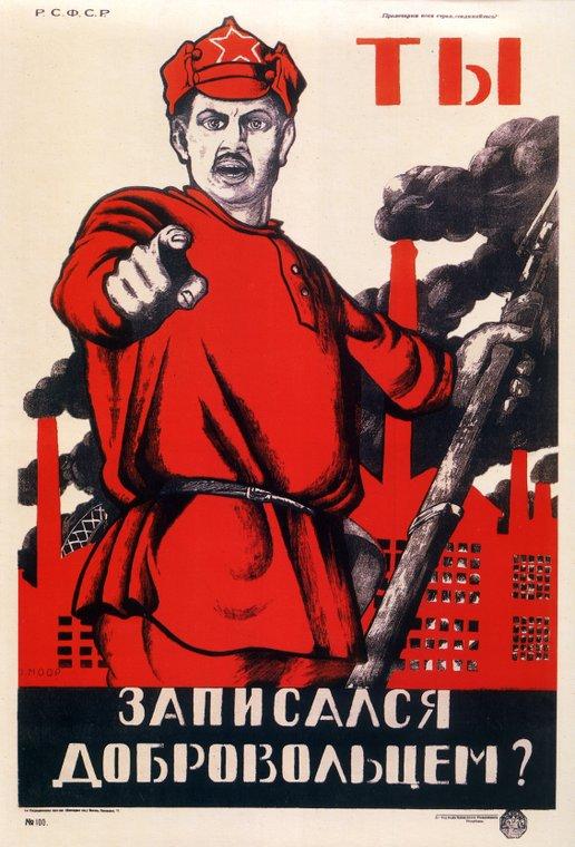 PlakatyGrazhdanskoyVoiny-021