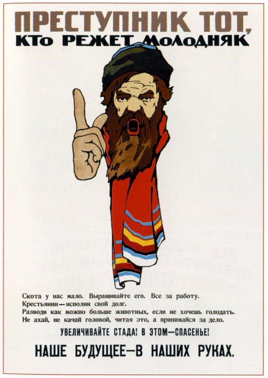 PlakatyGrazhdanskoyVoiny-025
