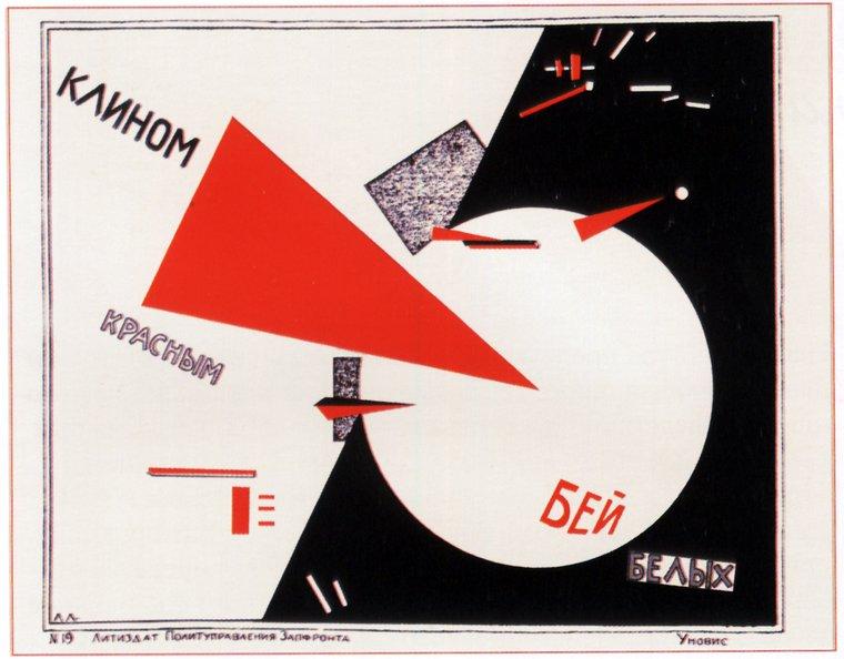 PlakatyGrazhdanskoyVoiny-032
