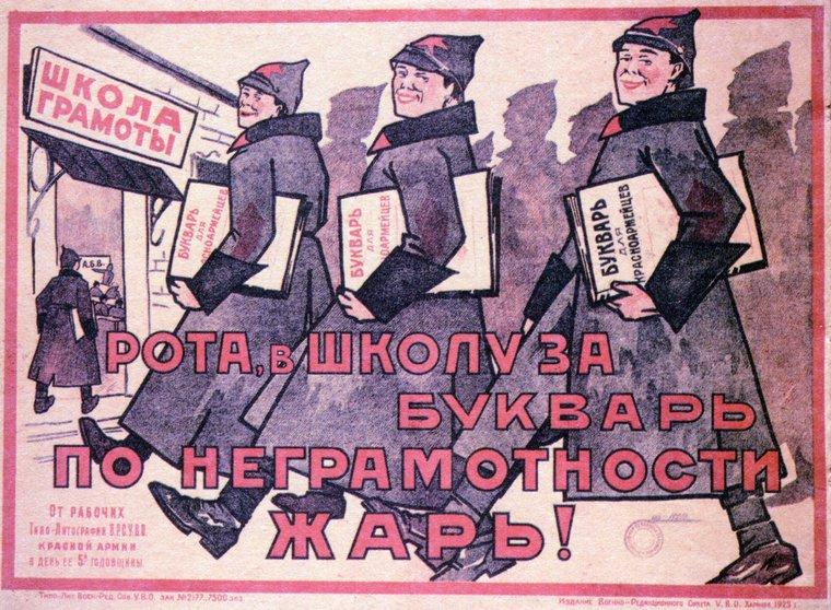 PlakatyGrazhdanskoyVoiny-036