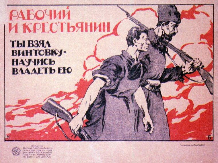 PlakatyGrazhdanskoyVoiny-039