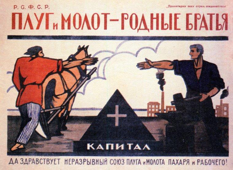 PlakatyGrazhdanskoyVoiny-041