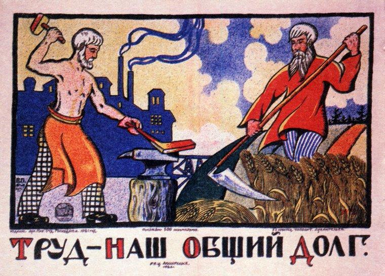 PlakatyGrazhdanskoyVoiny-042