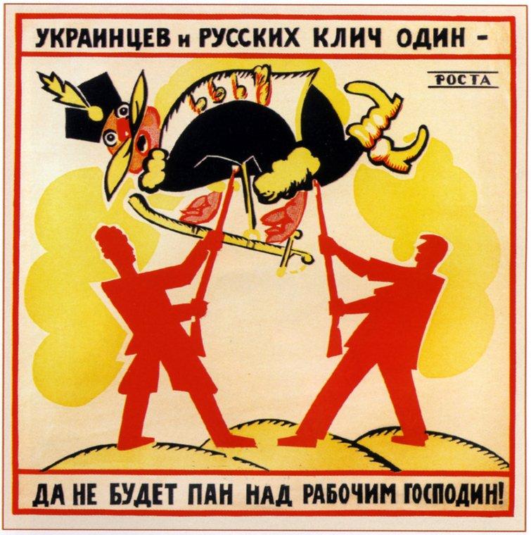 PlakatyGrazhdanskoyVoiny-046