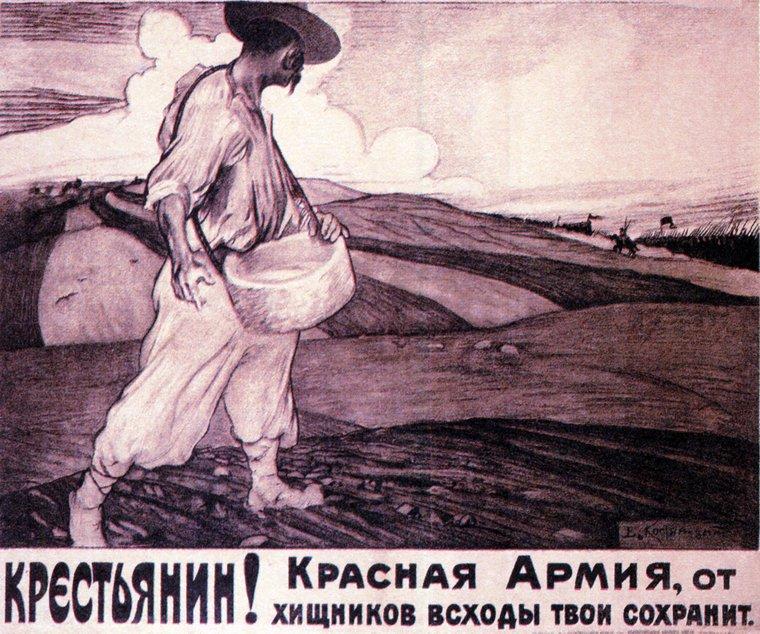 PlakatyGrazhdanskoyVoiny-049