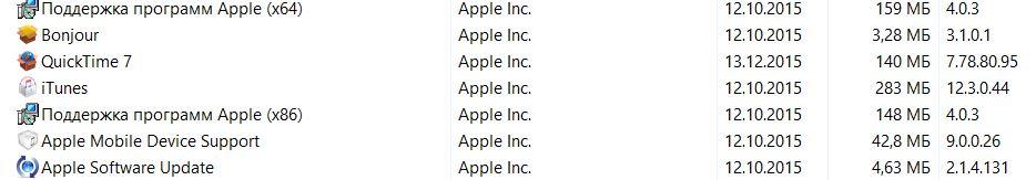 SS_AppleSoft