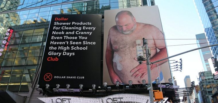 Остроумная реклама Dollar Shave Club